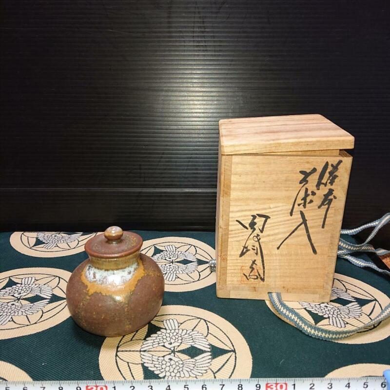 Tea Caddy Ceremony Bizen Chaire Pottery Japanese Traditional Crafts T-39