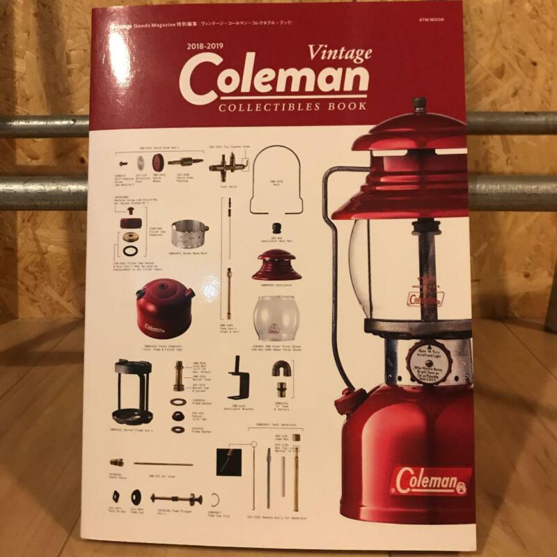 Vintage Coleman Collectibles Book Japanese Lantern Sportmaster Table Lamp Stove