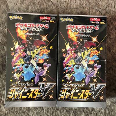 Pokemon card shiny star V 2 Box set !! (charizard VMAX Marie pikachu )