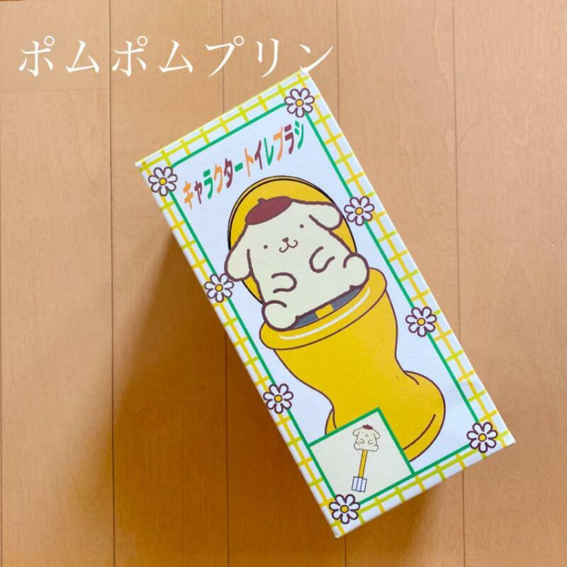 Pompom purin Sanrio Toilet Brush defect with box and sponge