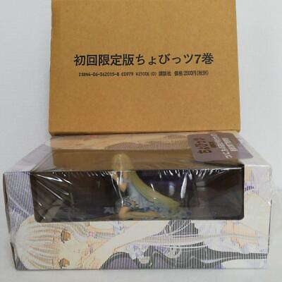 Chobits Chii Figure Benefit Of Chobits Comic Vol.7 First Limited NEW Unopened 8