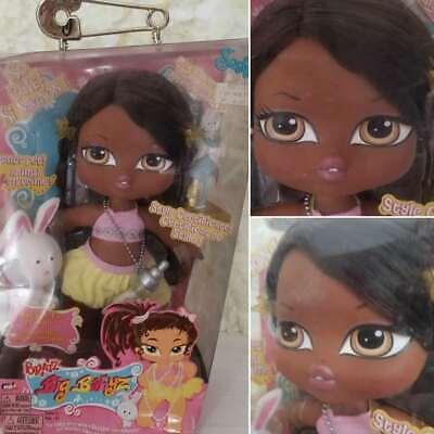 MGA Bratz Big Babyz Sun Time Sasha Rare Baby Doll AA Beautiful VHTF NRFB