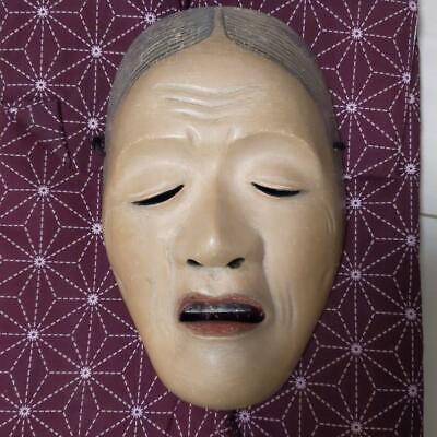 "Japanese Traditional Noh Nou-men Mask [Uba] Wooden 8"" Lincarnation of God /8"