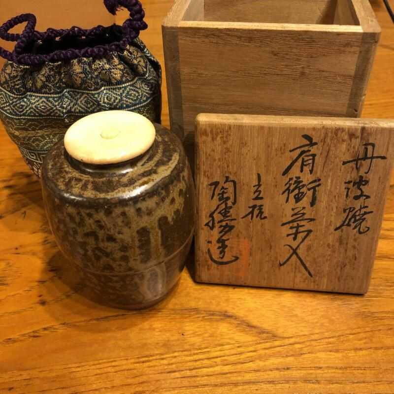 Tea Caddy Ceremony Chaire Tanba Ware Japanese Traditional Crafts c428