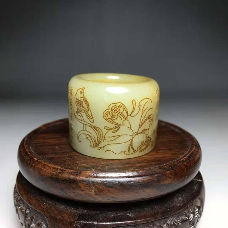 Chinese Natural Hetian Jade Handcarved Exquisite Ring 97353