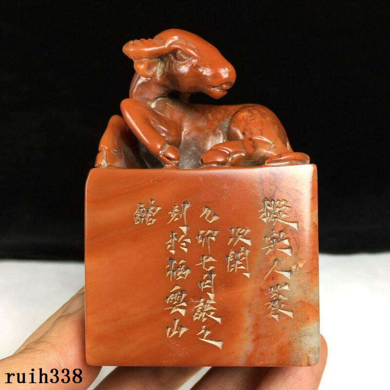 "3.08"" old  China  antique  Hand carving  Shoushan Stone  Animal pattern  seal"