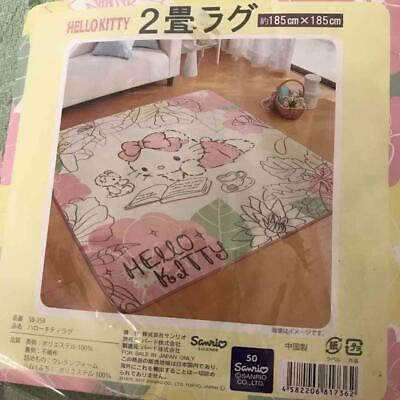 Sanrio Hello Kitty Alfombra 185 x 185