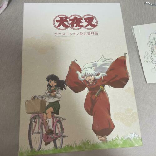Inuyasha Animation Setting Documents Art Illustration Japanese Book
