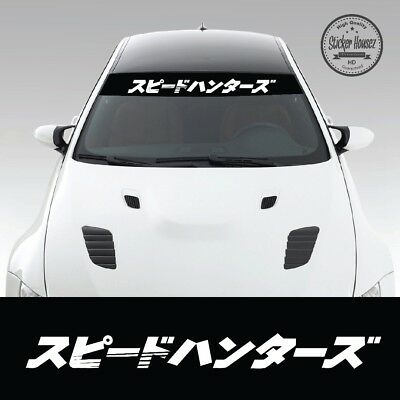 Time Attack Japanese Decal Sticker JDM Time Attack Speed Hunters Evo Turbo