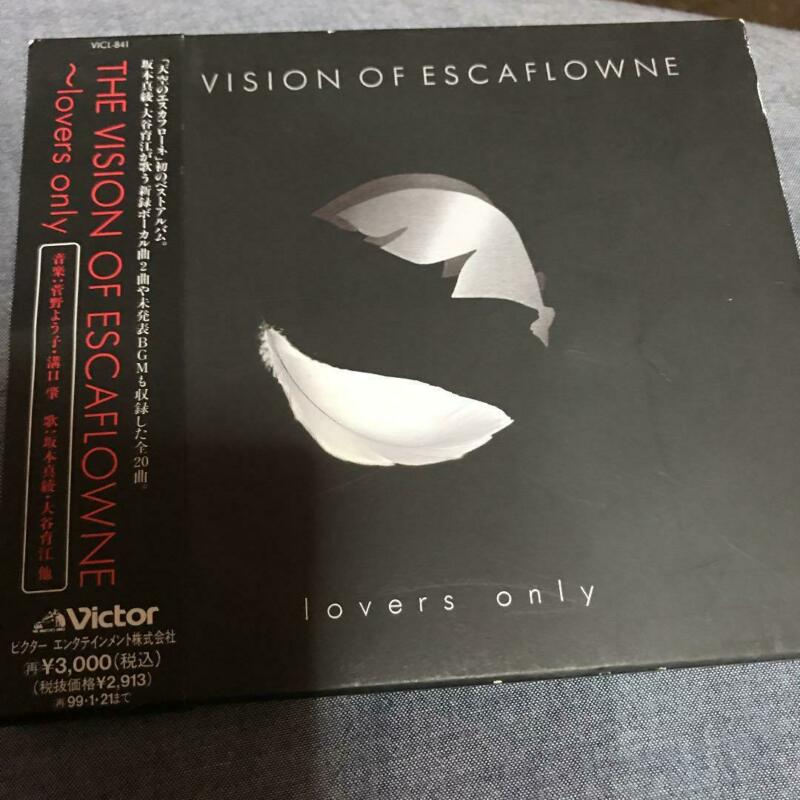 Escaflowne CD Character Songs and BGMs total 20 songs Japanese Anime
