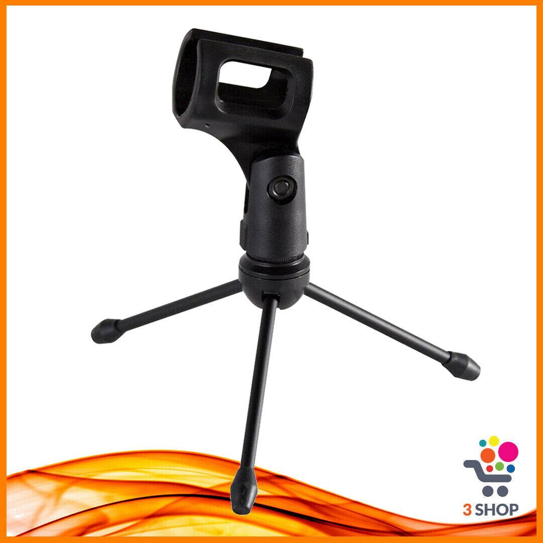 Asta microfonica per microfono da tavolo treppiede stand supporto con senza filo