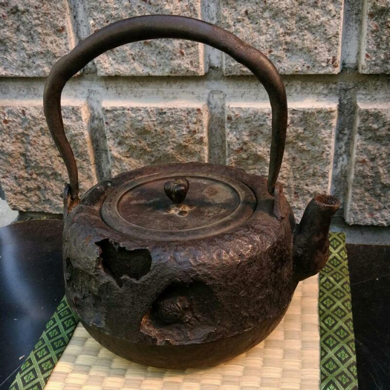 Used Iron Kettle Bottle Ryubundo Construction Cave Kamezumi Vintage antique