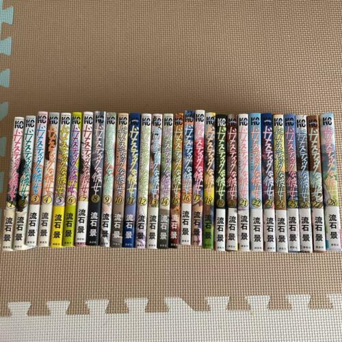 Domestic Girlfriend By Kei Sasuga Japanese Comics Manga Complete Volume Set 1-28