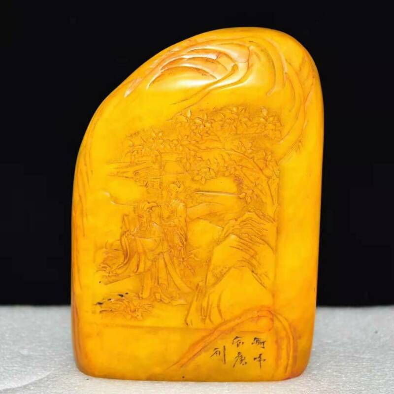 Chinese Natural Shoushan Stone Handcarved Exquisite Seal 34286