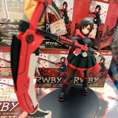 Ryby Ruby Rose Special Figure Furyu Prize Official Japan F S