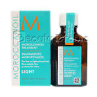 Moroccanoil All Hair Argan Oils