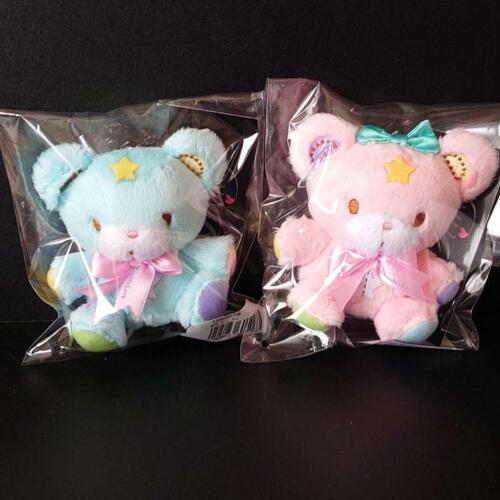 Sanrio Little Twin Stars Puff Poff  Cute Bear key chain set of 2 Mascots