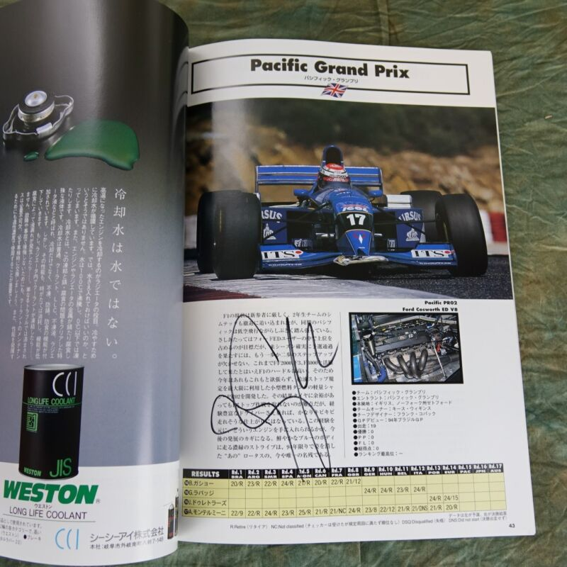 Formula 1 1995 Japanese Grand Prix Signed Program by 20 drivers