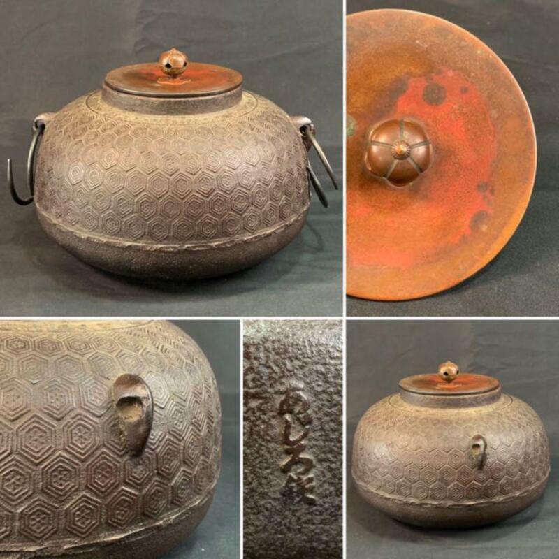 Chagama Iron Kettle Copperware Tea Ceremony Ajiro Japanese Traditional Crafts
