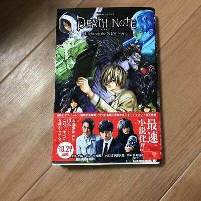 Novel DEATH NOTE Light up the NEW world Japan Book JUMP j BOOKS