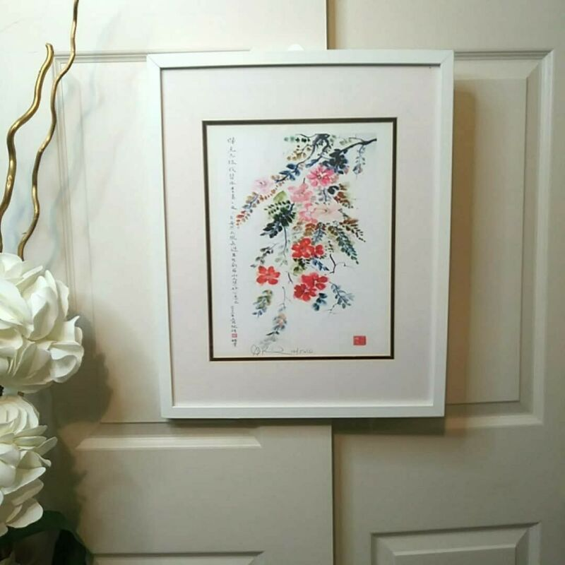 SIGNED, NUMBERED &©12/50 CHINESE WATERCOLOR PRINT WITH CHOP STAMP&GUOHUA LETTERS