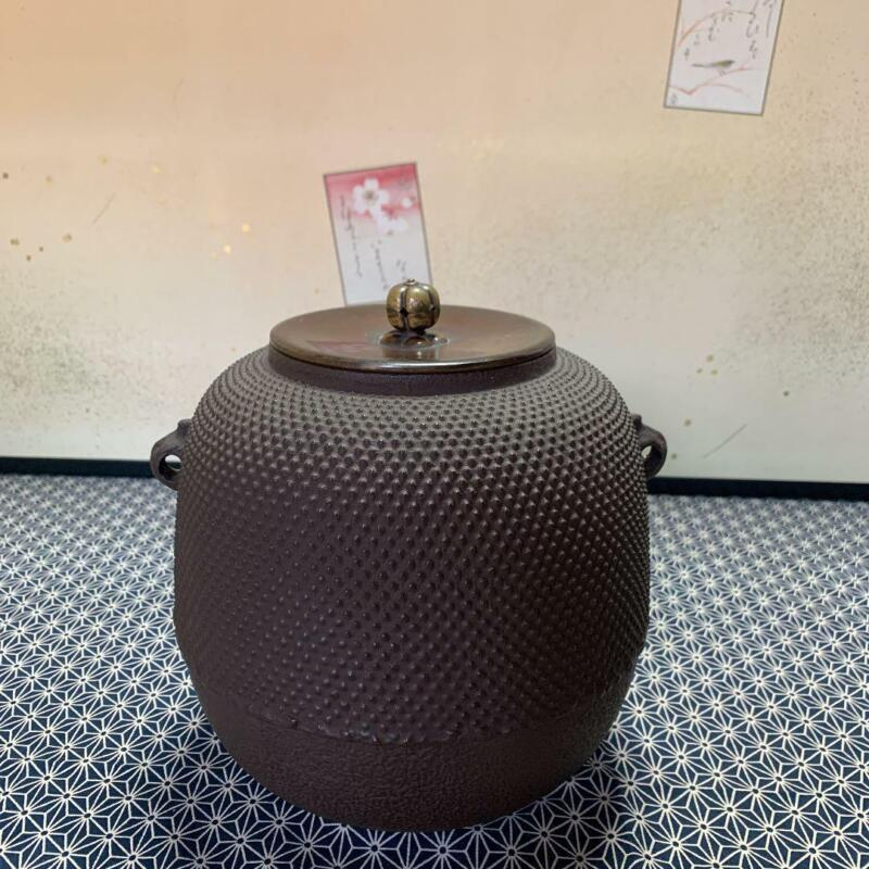 Chagama Kama Kettle Tea Ceremony Sado Japanese Traditional Crafts A-59