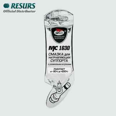 GREASE FOR BRAKE CALIPER SLIDE PINS MC1630 working temp  from -50°С up to  +200°С