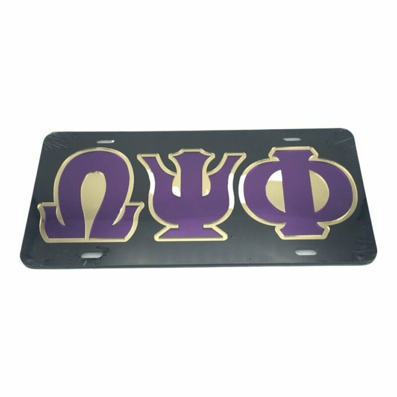 Omega Psi Phi - Black Mirror License Plate