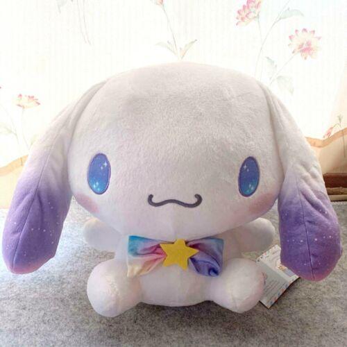 RARE Cinnamoroll BIG Plush doll Milky Way Sanrio 30cm 11.8in Limited to JAPAN