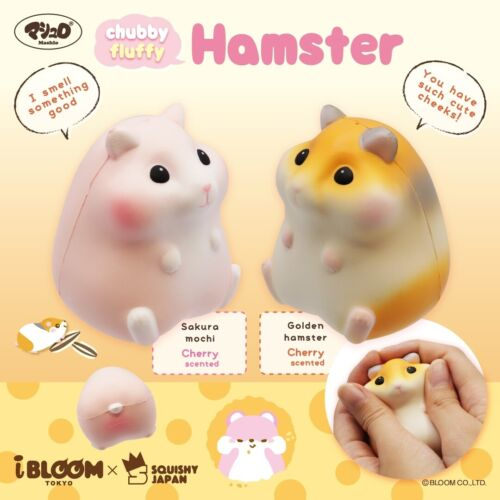 Ibloom Squishy Chubby Fluffy Mouse Squishy Squeeze NEW