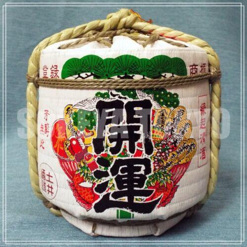 Japanese Sake Auspicious Barrel Taru with Kanji Kaiun 1800ml Empty