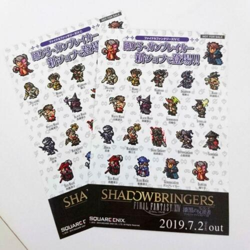 Final Fantasy 14 FFXIV Job Sticker SHADOW BRINGERS 2 pieces Square Enix FF14