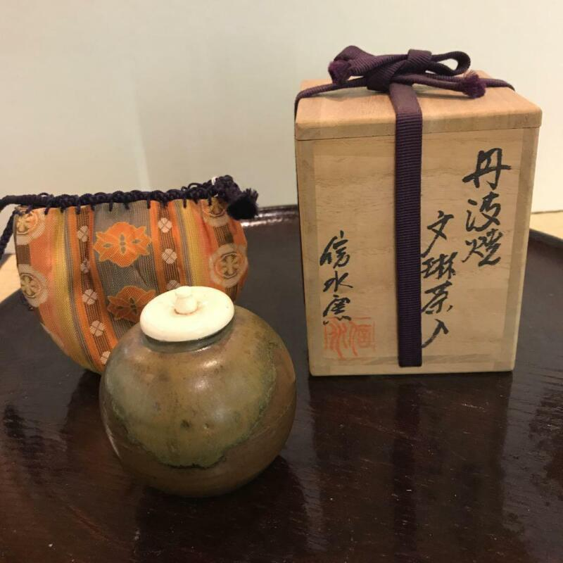 Tea Caddy Ceremony Chaire Pottery Ware Sado Japanese Traditional Crafts c137