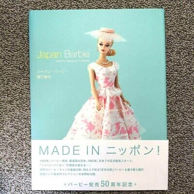 Japan Barbie 50th Anniversary Book Japanese Exclusive Barbie Outfits w/photos