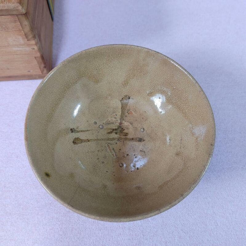 Picture Karatsu bowl Kyo-style Hizen pottery antique tea utensils