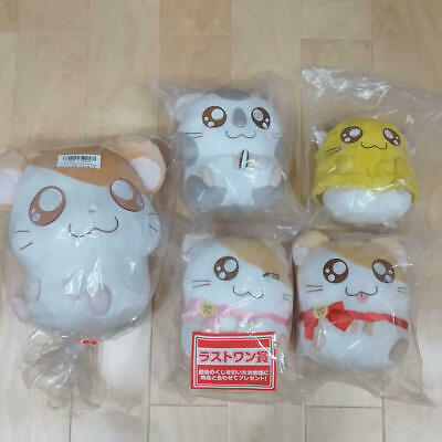 Hamtaro Plush Toy Set Ichiban Kuji 5 plush dolls brand new,F/S