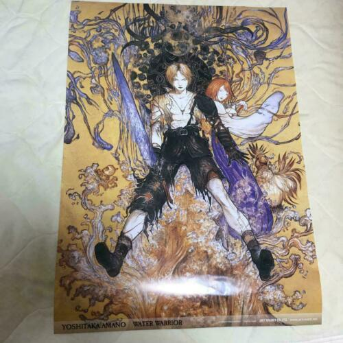 Yoshitaka Amano Poster Art Exhibition Limited Benefit Final Fantasy Square Enix