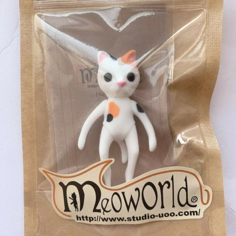 Wonder Frog Wonderfrog Miao World Wonderfrog doll