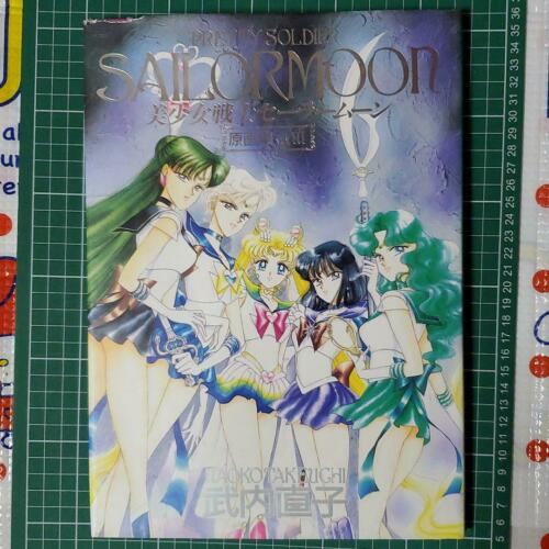 """Pretty Sailor Moon original Illustration vol 3 Art Book Naoko Takeuchi """