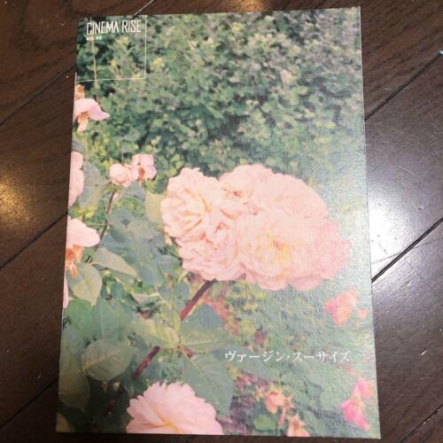 """THE VIRGIN SUICIDES Pamphlet  Sofia Coppola JAPAN MOVIE PROGRAM BOOK """