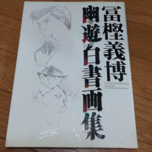 JAPAN Yu Yu Hakusho Gashu:Togashi Yoshihiro Art book Used  Good