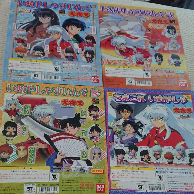 InuYasha Japan Anime Takahashi Rumiko Capsule toy Advertisement Flier Poster G2
