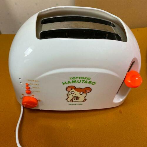Last One!! Tottoko Hamtaro Hamutaro Cute Pop up toaster Bread machine