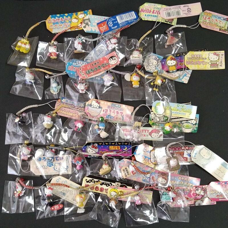 Hello Kitty Vintage Keychain Charm 30 pics Bundle Bulk Sale Gotochi Local SANRIO