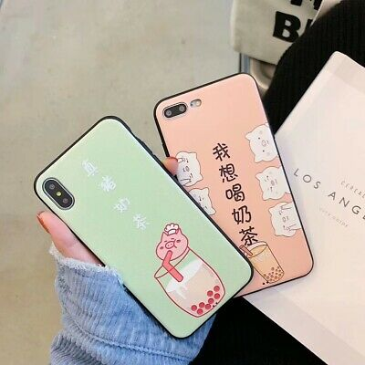 For iPhone X XS MAX XR 6 7 8 Plus Chinese Style Funny Couple Words Milk Tea Case