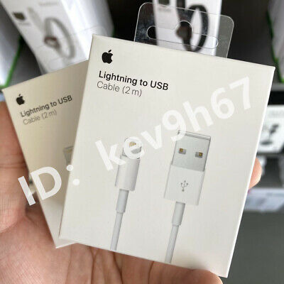Genuine iPhone Charger Cable - Apple Lightning Sync USB Lead 5 6 7 8 X XS XR