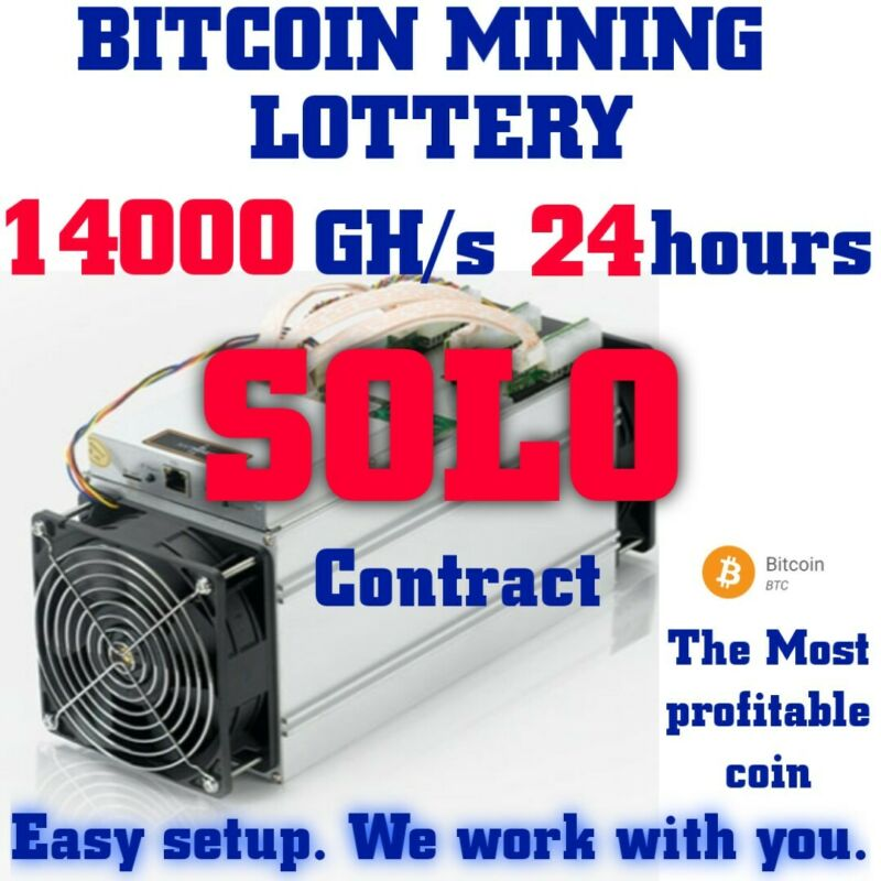 REAL 12.5 BTC WON !!! See screen! SOLO MINING SHA256 14 Th/s - 24 Hours Contract