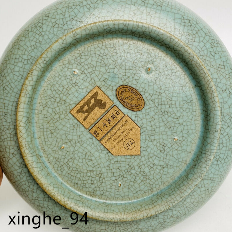 "7.3"" Rare Song dynasty Porcelain ru kiln mark blue glaze Ice crack Brush Washer"