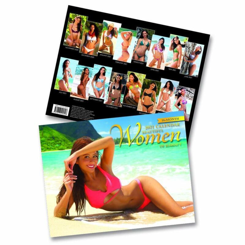 Women of Hawaii 2021 16 Month Trade Calendar November 2020 to February 2022