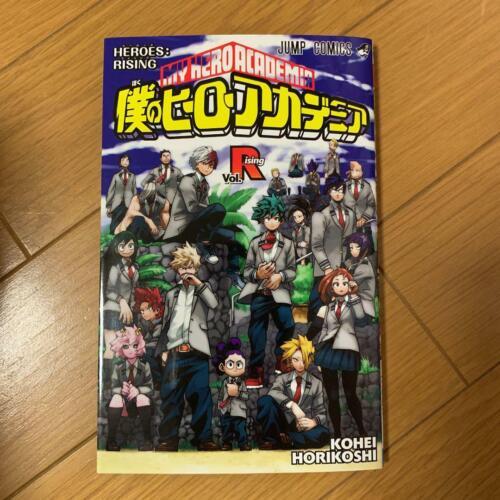F/S BOKU NO My Hero Academia The movie Heroes Rising promo Book Japanese Manga